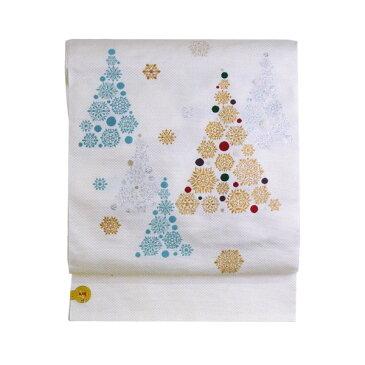 名古屋帯 正絹 白 雪の結晶 クリスマス 「もみの木」 ホワイト 京玉響 西陣織