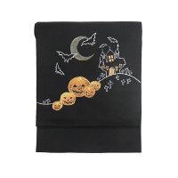 名古屋帯/正絹帯/手描き帯/ハロウィン/ハロウィーン