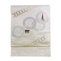 名古屋帯/正絹なごや帯/西陣織帯/五色輪繋ぎ