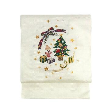 名古屋帯 正絹 白 クリスマス 「クリスマスツリー」 クリーム 京玉響 西陣織