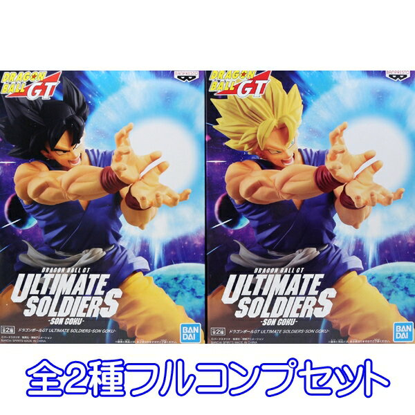 コレクション, フィギュア GT ULTIMATE SOLDIERS SON GOKU DRAGONBALL 2