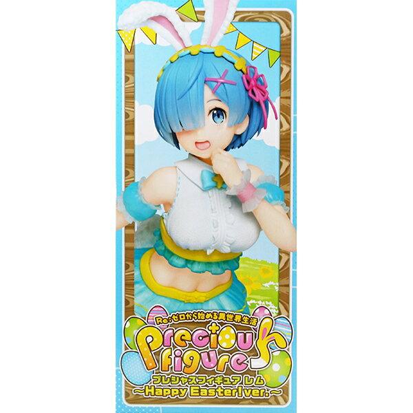 コレクション, フィギュア Re Happy Easterver. REM 1