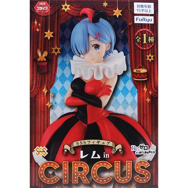 コレクション, フィギュア Re: SSS in Circus 21cm 1
