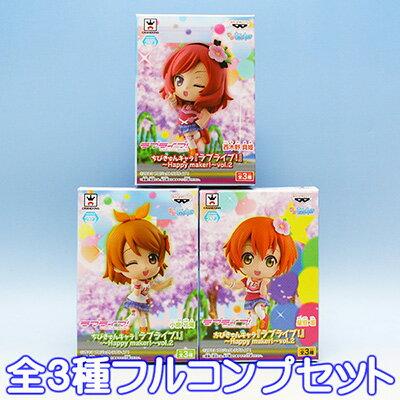 コレクション, フィギュア  Happy maker! vol.2 305P03Dec16