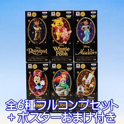 コレクション, フィギュア  story.00 Special Memories vol.2 6