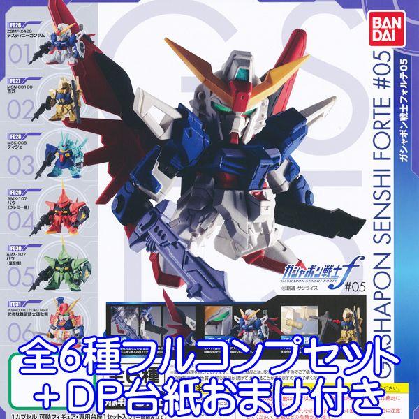 コレクション, フィギュア  05 FORTE f 6DP