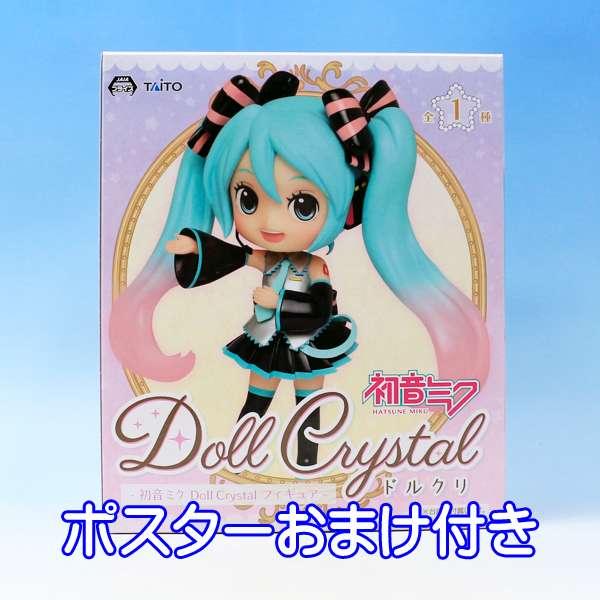コレクション, フィギュア  Doll Crystal Hatsune Miku