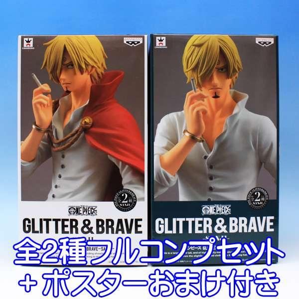 コレクション, フィギュア  GLITTERBRAVE SANJI ONE PIECE 2