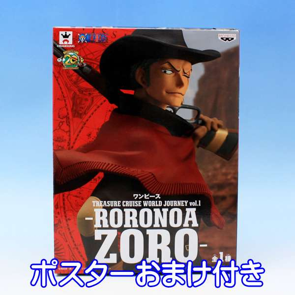 コレクション, フィギュア  TREASURE CRUISE WORLD JOURNEY vol.1 RORONOA ZORO