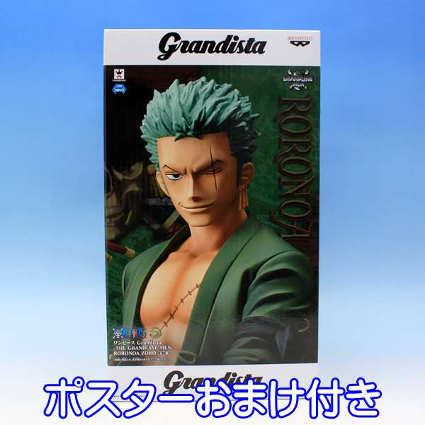コレクション, フィギュア  Grandista THE GRANDLINE MEN RORONOA ZORO