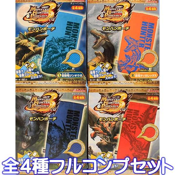 コレクション, 食玩・おまけ 3rd MONSTER HUNTER 4