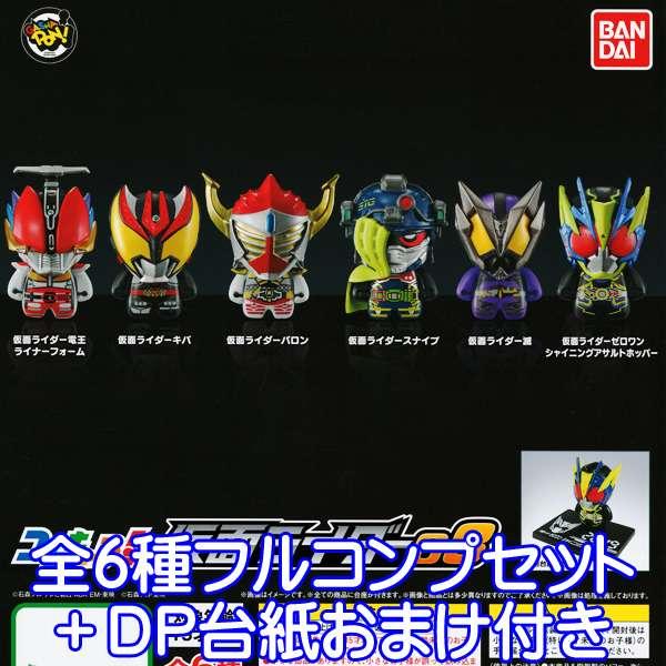 コレクション, フィギュア  08 GASHAPON 8 6DP