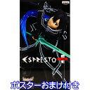 ソードアート・オンライン インテグラル・ファクター ESPRESTO est EXTRA MOTIO