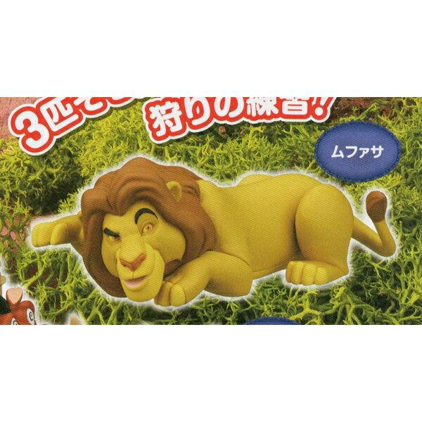 コレクション, ガチャガチャ  MIIKKE! ! The Lion King