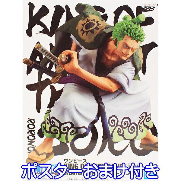 コレクション, フィギュア  KING OF ARTIST THE RORONOA ZORO ONE PIECE