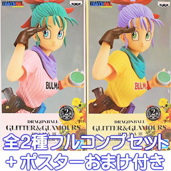コレクション, フィギュア  GLITTERGLAMOURS BULMA III DRAGON BALL 1 2
