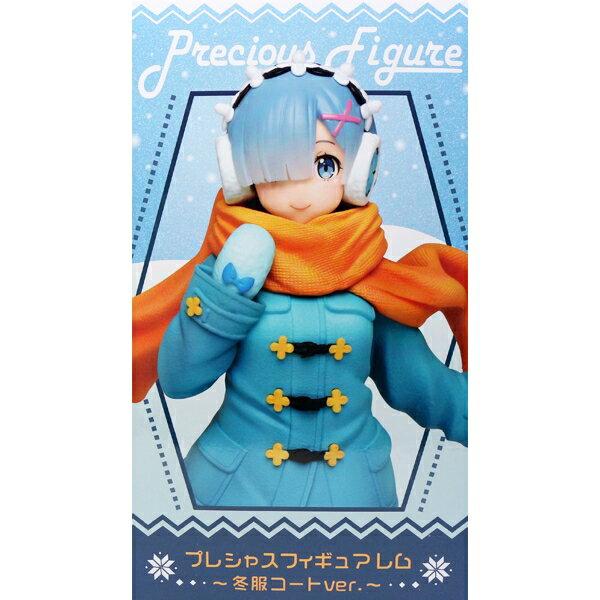 コレクション, フィギュア Re ver. REM Winter coat 1