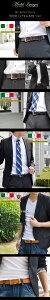 【送料無料あす楽メンズベルト2本割対象】【エンリコジリ】イタリーベルトビジネスベルト就活父の日プレゼントギフトゴルフサイズ調整可能メンズベルト本革ビジカジ【02P10Jan15】【EnricoGigli】