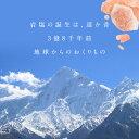 【送料無料】 ヒマラヤ岩塩 バスソルト 入浴剤 ホワイト 各種 20kg【今ならレビュークーポンプレゼント!】 2