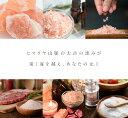 【送料無料】 ヒマラヤ岩塩 バスソルト 入浴剤 ホワイト 各種 20kg【今ならレビュークーポンプレゼント!】 3