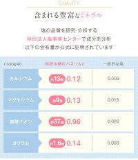 【送料無料】ヒマラヤ岩塩バスソルトピンクあら塩1kg【着後レビューで100円OFFクーポンプレゼント】