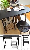 ダイニングテーブル3点セットカウンターテーブル&チェア2脚