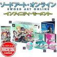 【新品】PSPソフトソードアート・オンライン -インフィニティ・モーメント- (初回限定生産版) ULJS-557 (s メーカー生産終了商品