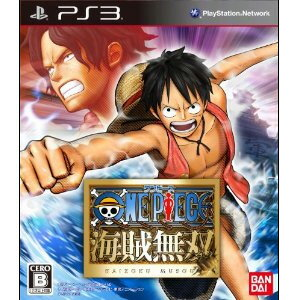 【新品】発売中!(発売日: 2012/3/1)【予約販売】PS3ソフト ワンピース 海賊無双 通常版/ONE...
