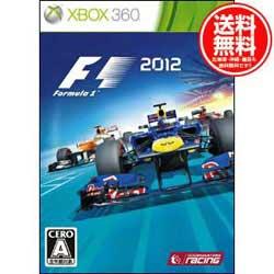 【在庫あり★新品★送料無料メール便】Xbox360ソフト F1 2012 コードマスターズ (セ