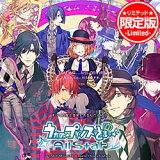【新品】PSPソフト うたの☆プリンスさまっ♪All Star (初回限定版) (限定版)