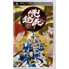 ご予約受付中!(2012年3月15日)【予約販売】PSPソフトWinning Post 7 2012/ウイニングポスト,so...