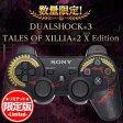 【新品】PS3ソフト TALES OF XILLIA2 X Edition ソフト+限定カラーDUALSHOCK3付 (限定版)