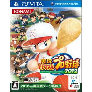 【新品】PS VITAソフト 実況パワフルプロ野球2012 VLJM-35012 (コナ