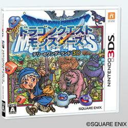 予約受付中!(発売日: 2012/5/31)【予約販売】3DSソフトドラゴンクエストモンスターズ テリ...