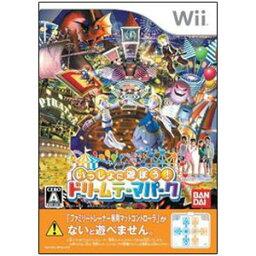 【数量限定特価★新品】Wiiソフト いっしょに遊ぼう! ドリームテーマパーク ソフト単品版