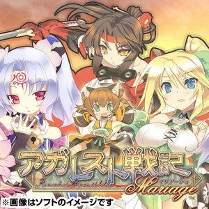 プレイステーション・ポータブル, ソフト PSP Mariage () (