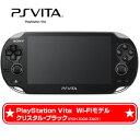 【新品】発売中!(発売日: 2011/12/17)【新品★キャンセル不可】PlayStation Vita 本体 Wi-F...