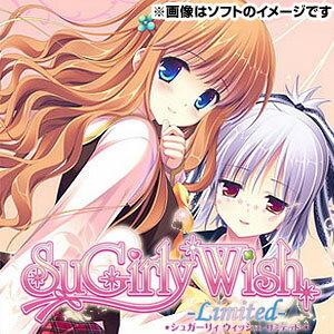 【予約販売】PSPソフトシュガーリィウィッシュ-Limited-(通常版)