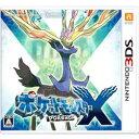 【+10月2日発送★新品】3DSソフト ポケットモンスター X (ポケモン エックス ポケモンX ポケットモンスターX)