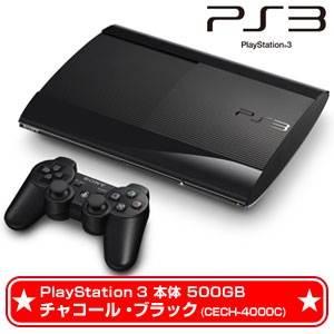 【新品】PS3本体500GBチャコール・ブラック(CECH-4000C)