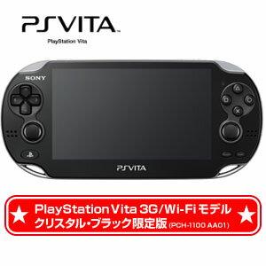ご予約受付中!(2011年12月17日発売)【先行予約★キャンセル不可】PlayStation Vita プレイス...