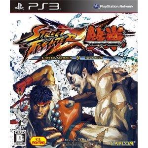 【+12月6日発送★新品】PS3ソフト STREET FIGHTER X 鉄拳 通常版