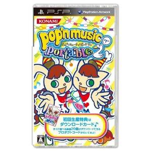 【新品】PSPソフト ポップンミュージックポータブル2 ULJM-05959 (コナ