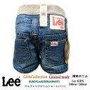 【 送料無料 】【 10%OFF 】 Lee GIRLS リ...