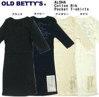 【50%OFF】 Sale!! OLD BETTY'S オールドベティーズ ALOHA Cotton Rib Pocket T-shirts アロハ コットン リブ ポケット Tシャツ ALH4-20002 日本製 ●セール半額