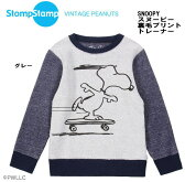 ★【40%SALE】☆ StompStamp x SNOOPY ☆スヌーピー*変わり裏毛プリント仕上げ*トレーナーTee*9384503【キッズ】ヴィンテージ