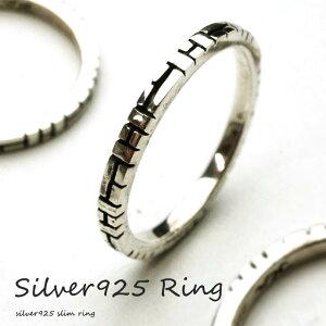 【選べる3点福袋★対象商品!!】♪♪♪シルバー925 メンズ レディース リング シンプル ブロックデザインの指輪 【楽ギフ_包装選択】
