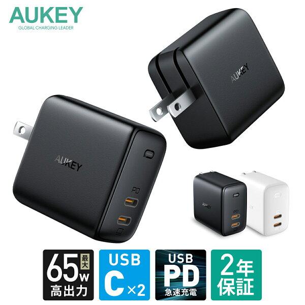スマホノートパソコン充電器AUKEYオーキーOmniaDuoブラック/ホワイトPA-B4iPhone12/12Pro/12Pro