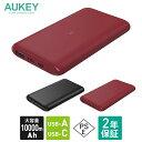 モバイルバッテリー 大容量 軽量 AUKEY オーキー Sp