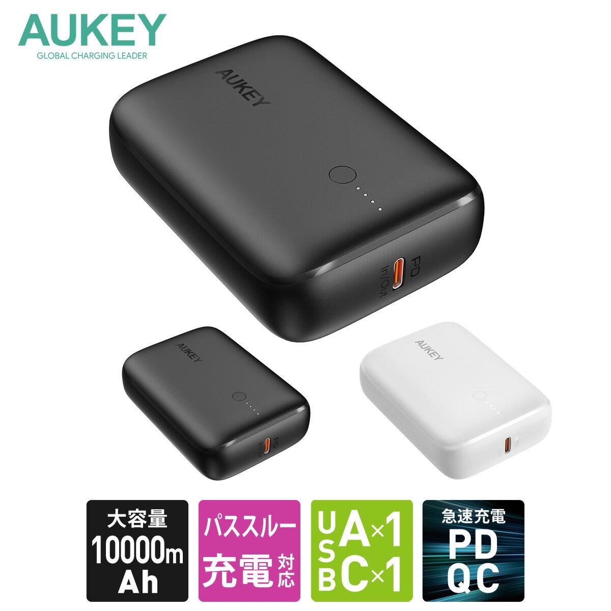 バッテリー・充電器, モバイルバッテリー  AUKEY Basix Mini PB-N83 10000mah 18W PD iPhone Android USB type-c C 2